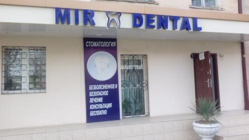 "Стоматология ""MIR DENTAL"""