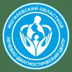 Могилевский областной лечебно-диагностический центр