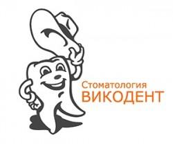 """Стоматология """"ВИКОДЕНТ"""""""