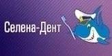 "Стоматология ""СЕЛЕНА-ДЕНТ"""