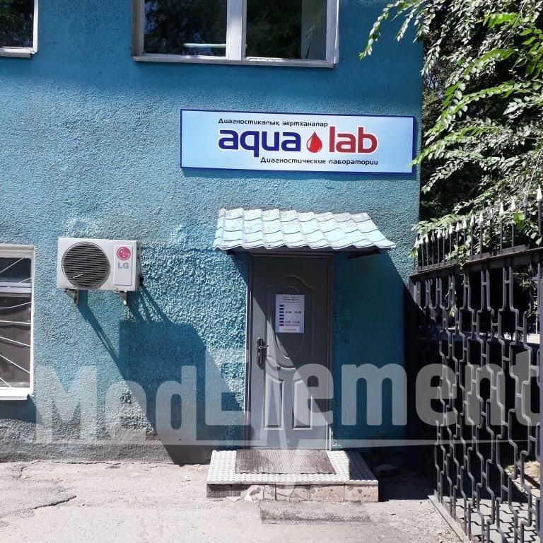 """Диагностическая лаборатория """"AQUA LAB"""" на Майлина"""