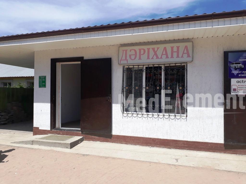 Аптека в с. Караой