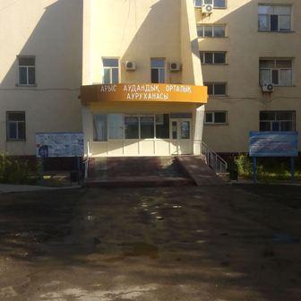 Арысская центральная районная больница