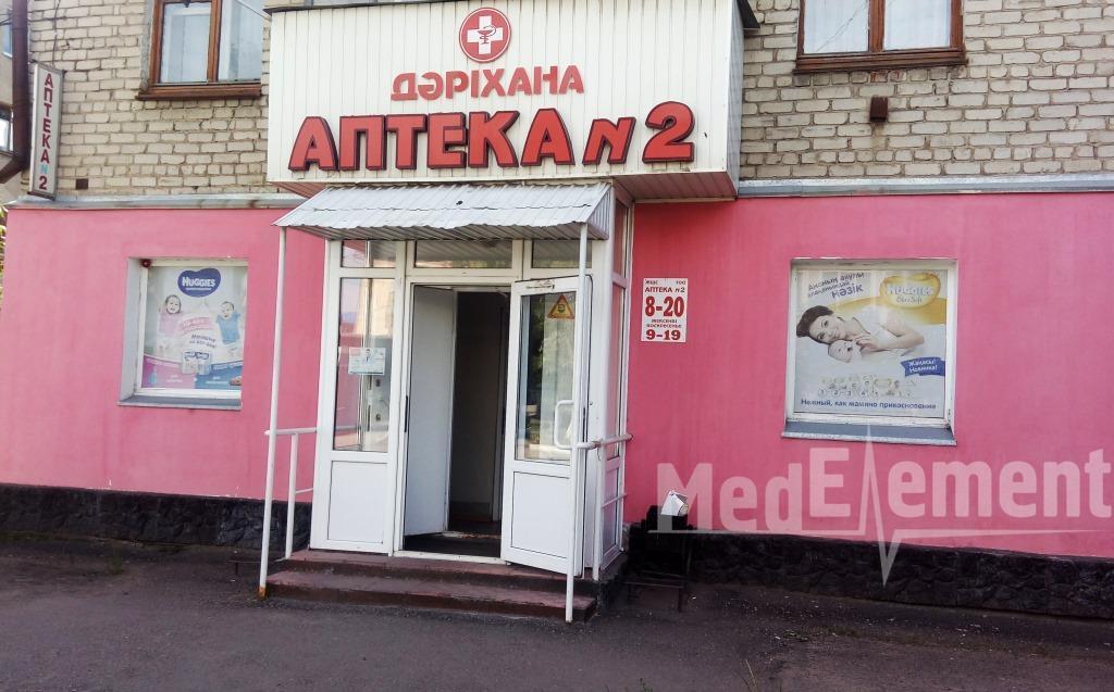 """Аптека """"№2"""""""