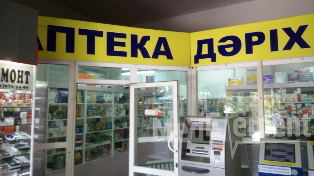 "Аптека в ТЦ ""Ардагер"""