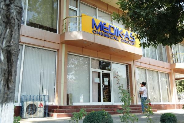 """Диагностический центр """"MEDIK-AS"""" на Яккасарай"""