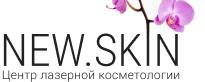 "Центр лазерной косметологии ""NEWSKIN"""
