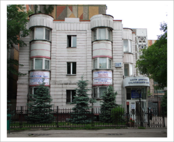 ДОКТОР ХЛЫНОВСКИЙ  психотерапевтік орталығы