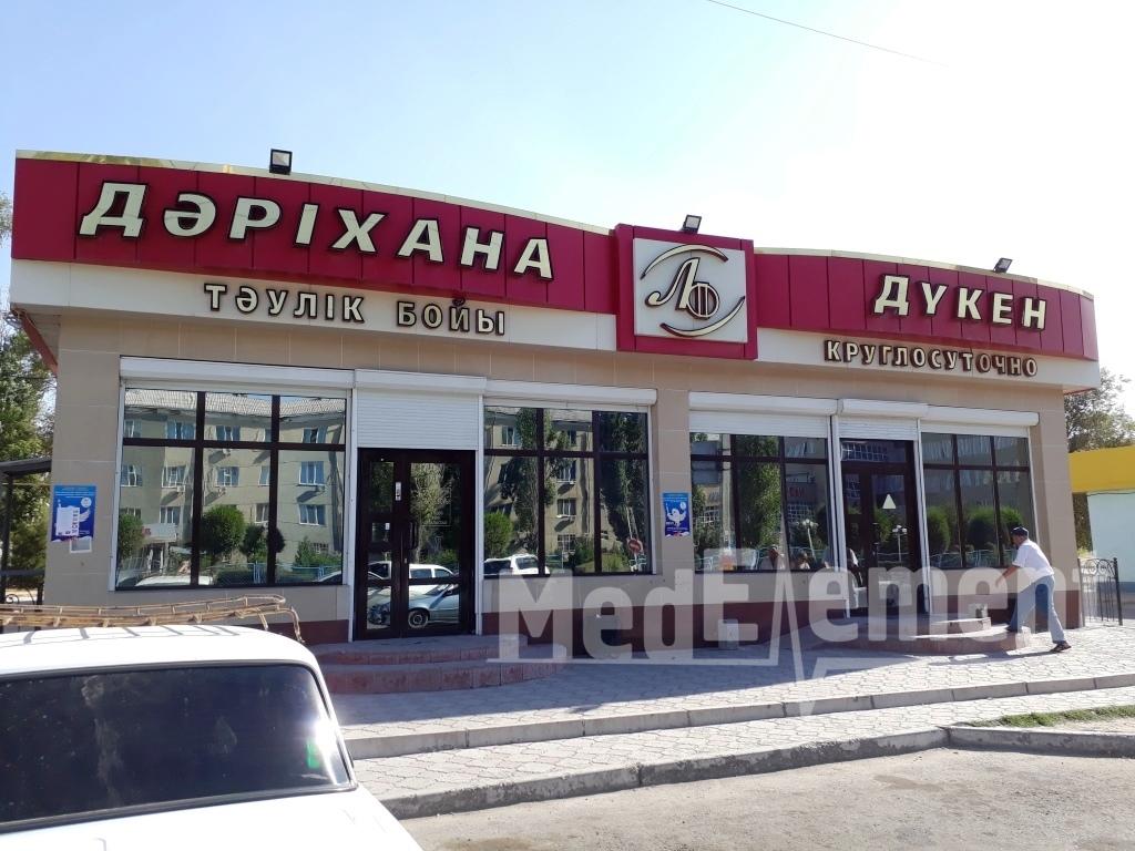 """""""ЛИЯ-ФАРМ"""" дәріханасы (Рахимов к-сі)"""