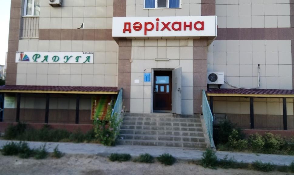 Аптека в мкр 11, д. 60