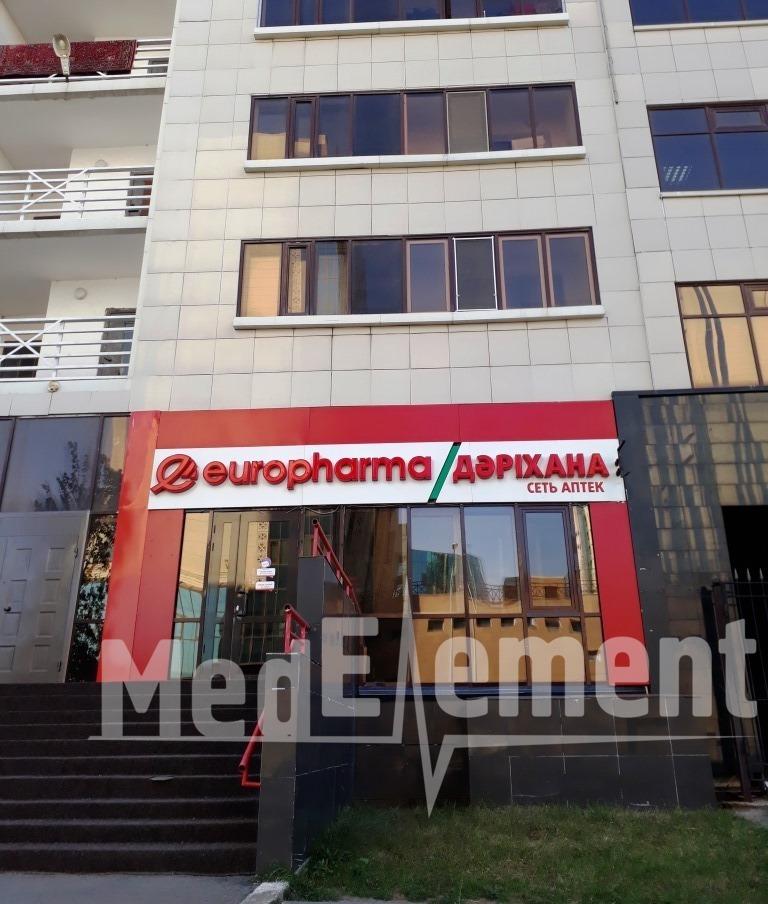 """Аптека """"EUROPHARMA"""" на Сарыарка 3/1"""