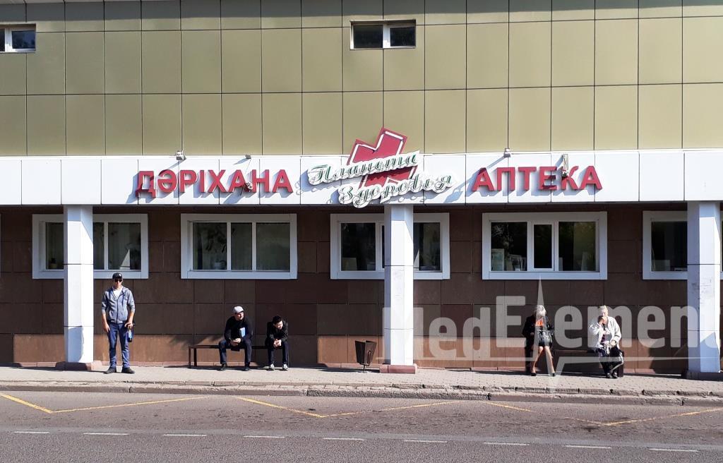 """""""ПЛАНЕТА ЗДОРОВЬЯ"""" дәріханасы"""