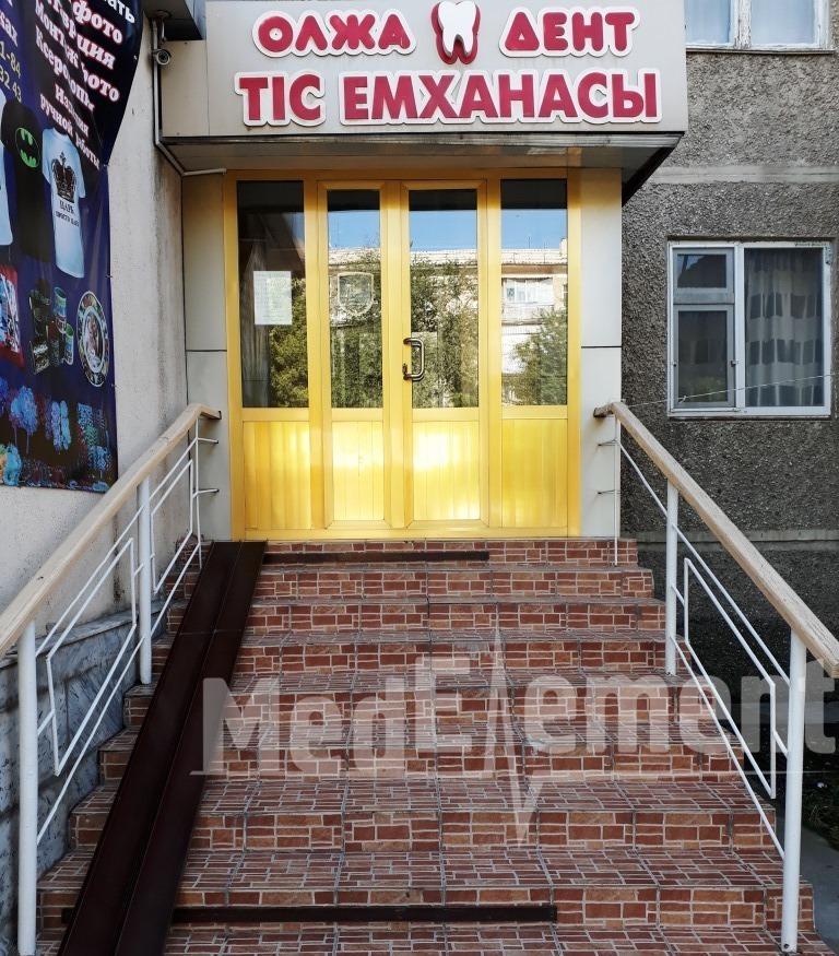 """""""ОЛЖА ДЕНТ"""" тіс емдеуі"""