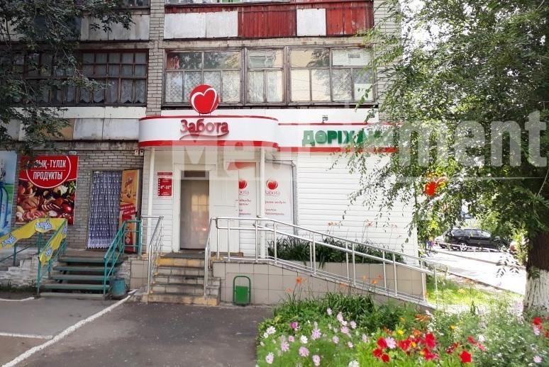"Аптека ""ЗАБОТА"" на Тауелсиздик"