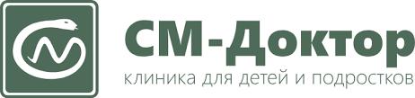 """Детская клиника """"СМ-ДОКТОР"""" на Приорова"""