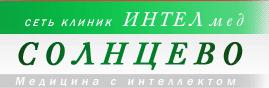 """Медицинский центр """"ИНТЕЛМЕД"""" на Перервинском бульваре"""