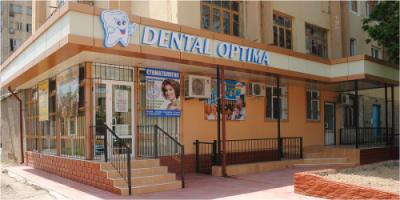 """Стоматологическая клиника """"DENTAL OPTIMA"""""""