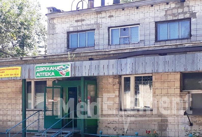 Аптека на Серикбаева 1