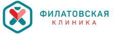"""Многопрофильный медицинский центр """"ФИЛАТОВСКАЯ КЛИНИКА"""""""