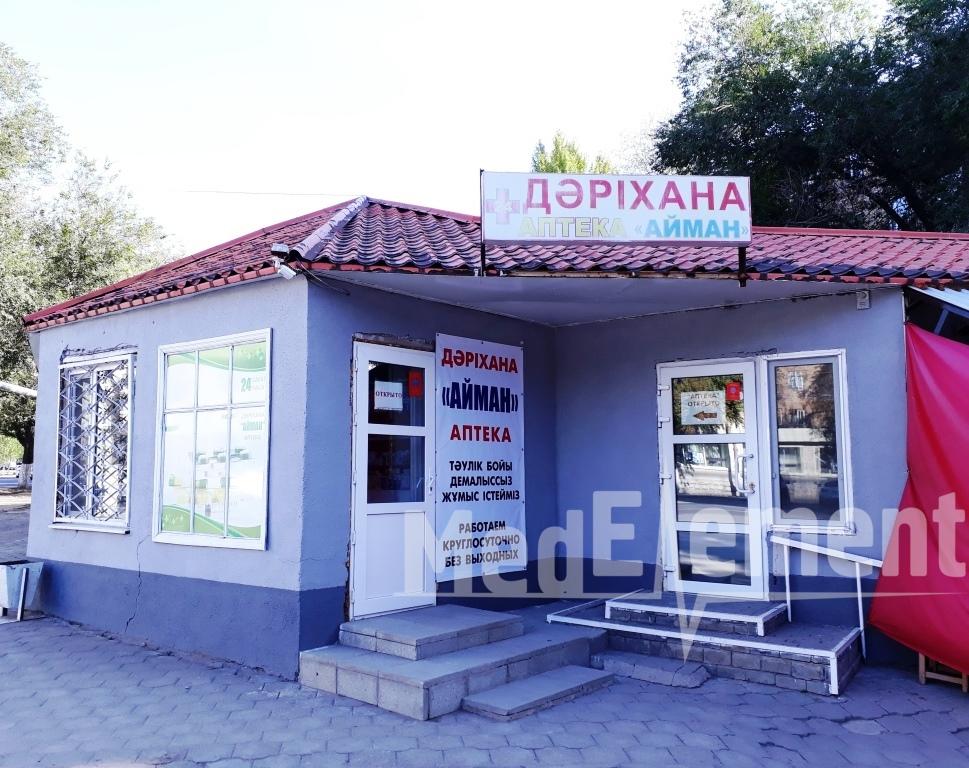 """""""АЙМАН 24"""" дәріханасы"""