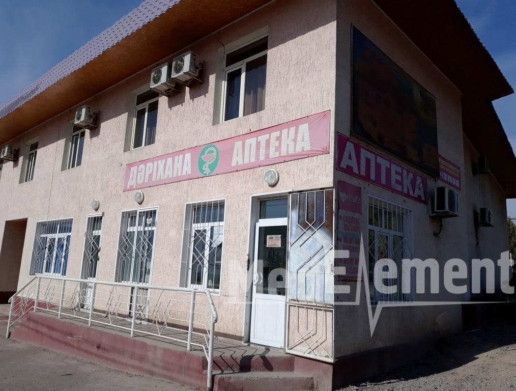 """Процедурный кабинет при аптеке на Майлы Кожа (ИП """"Абдешов"""")"""
