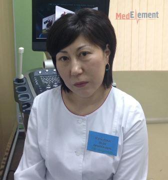 Манкибаева Зауре Аманжоловна