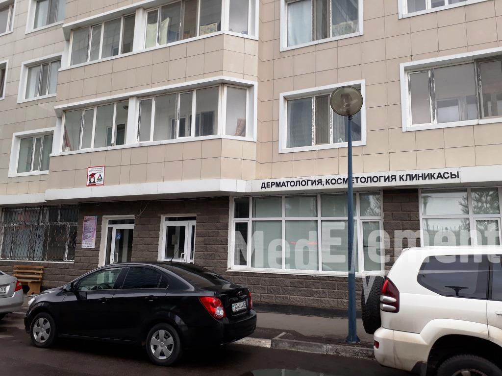 """""""SV CLINIC"""" дерматология және косметология орталығы"""