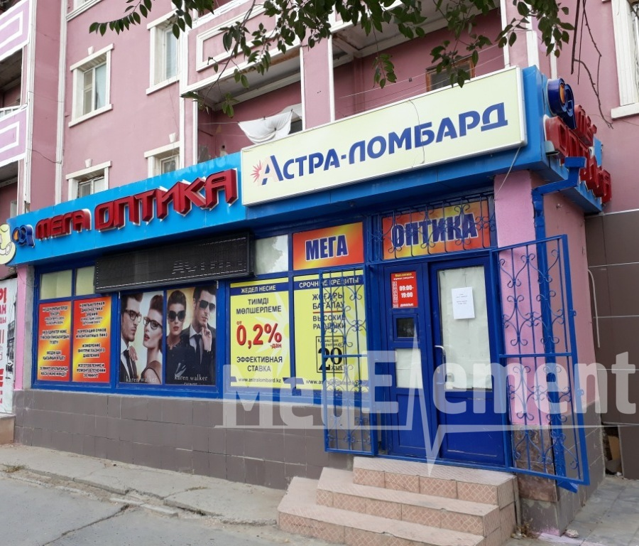 """""""МЕГА ОПТИКА"""" оптикасы (Абай д-лы)"""