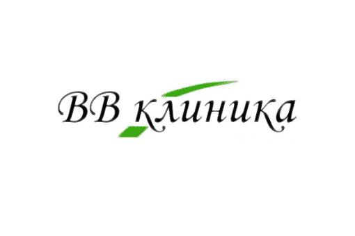 """Многопрофильный медицинский центр """"BB КЛИНИКА"""""""