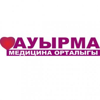 """Стоматологическая клиника """"АУЫРМА ЖАНЫМ"""""""