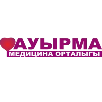"""АУЫРМА ЖАНЫМ"" тіс емдеу клиникасы"