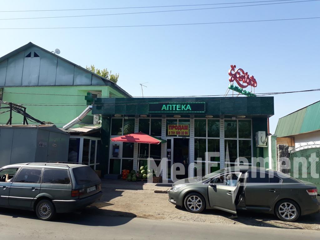 Аптека на Молдабекова 11