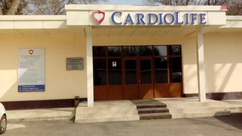 """Клиника """"CARDIO LIFE"""""""