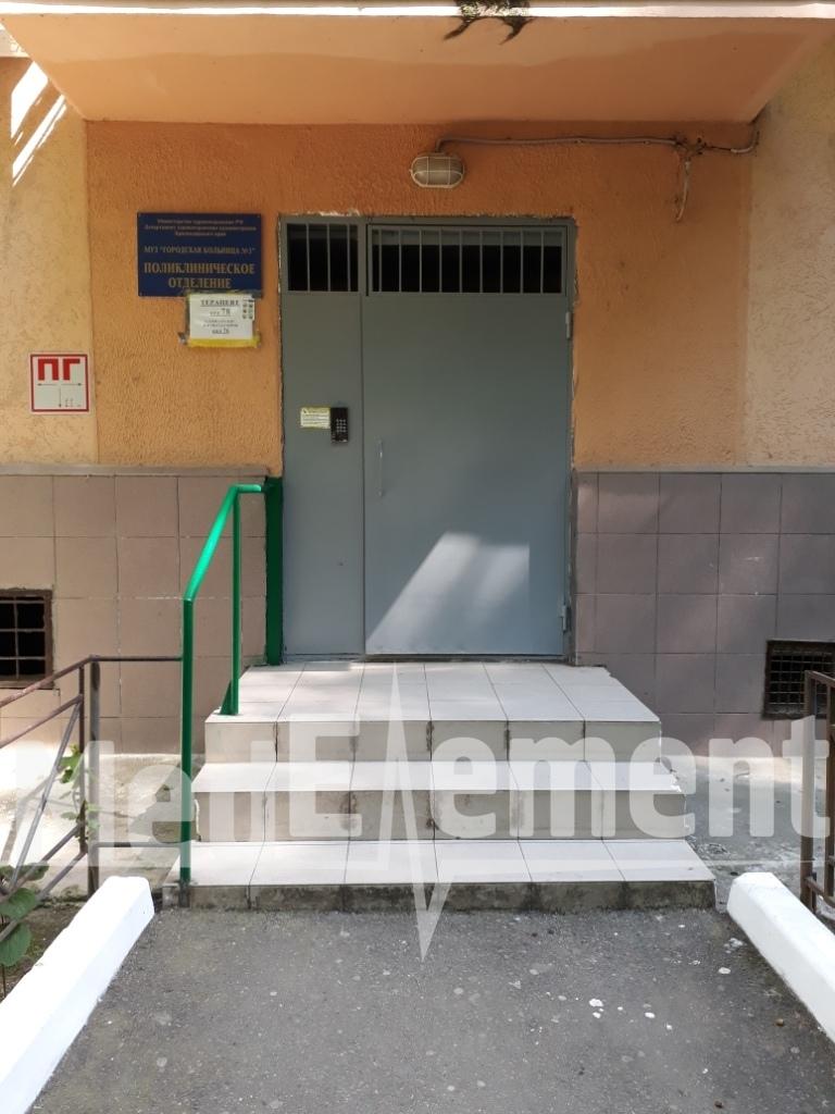 Городская больница №3 (поликлиническое отделение)