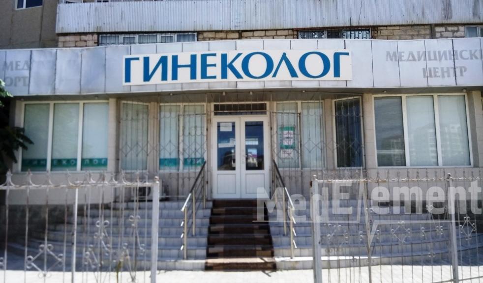 "Медицинский центр ""ГИНЕКОЛОГ"""