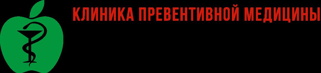 Центр превентивной медицины Ассоциации онкологов-гинекологов Санкт-Петербурга