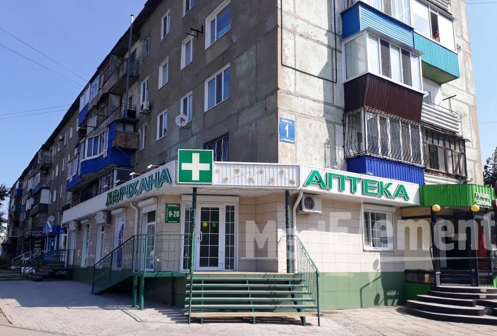 """Аптека """"КЛАССИКА"""""""