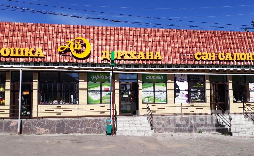 """""""АЙ"""" дәріханасы (Ақжар ауылы)"""