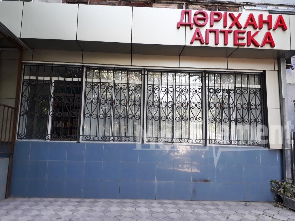 """Процедурный кабинет при аптеке """"ПАРНАС"""" на Сасбукаева"""