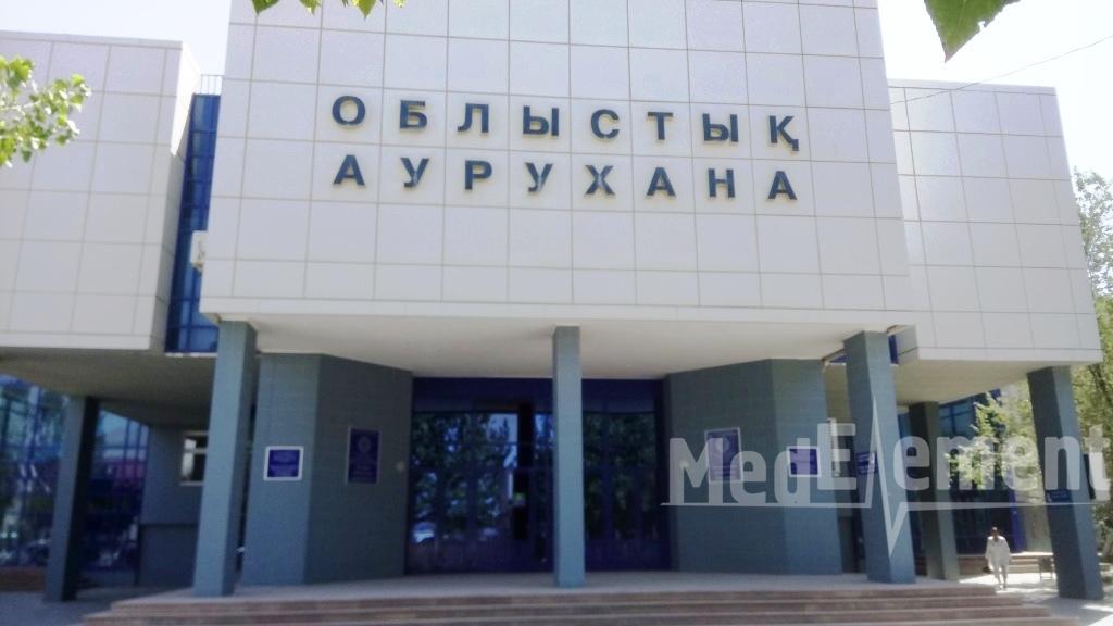 Атырауская областная больница
