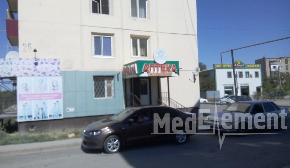 """Аптека """"НА ГУРЬЕВСКОЙ"""" на Кунанбаева"""
