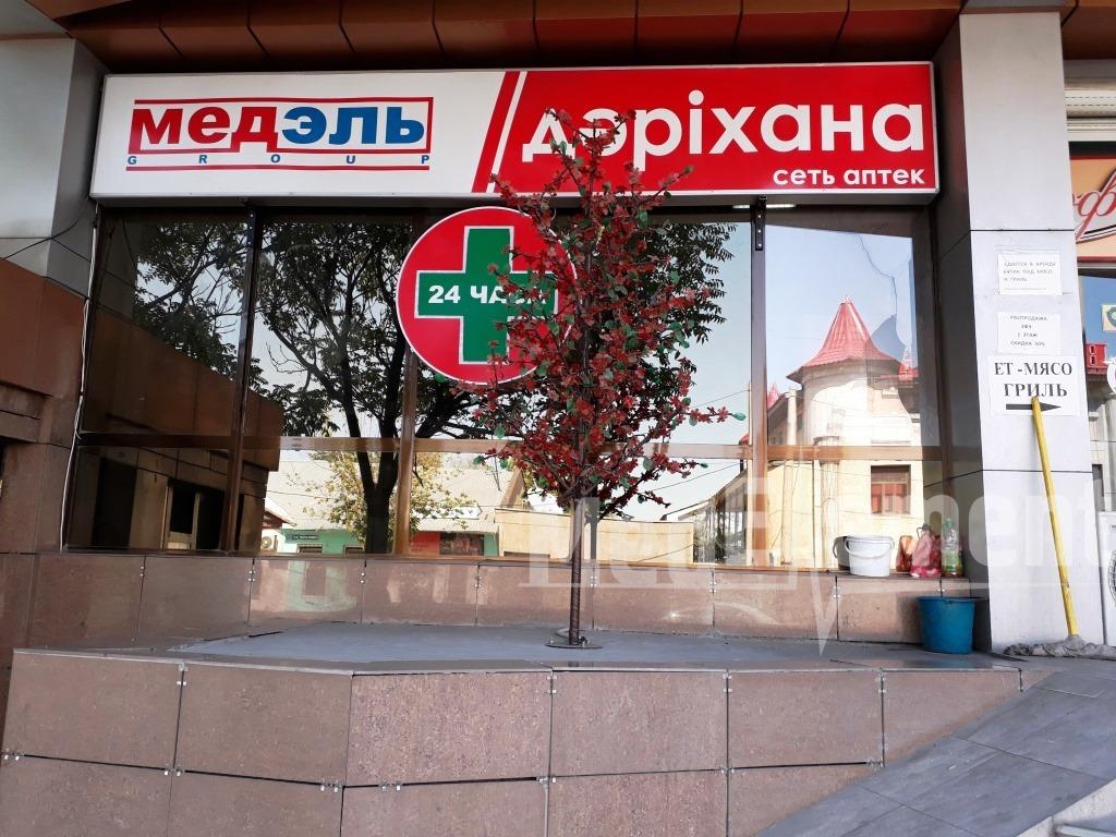 """""""МЕДЭЛЬ №6"""" дәріханасы (Елшібек Батыр к-сі)"""
