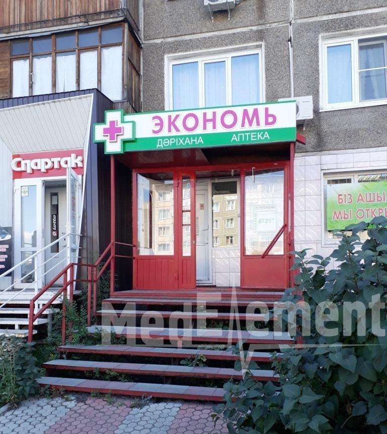 """Аптека """"ЭКОНОМЬ"""" на Виноградова"""