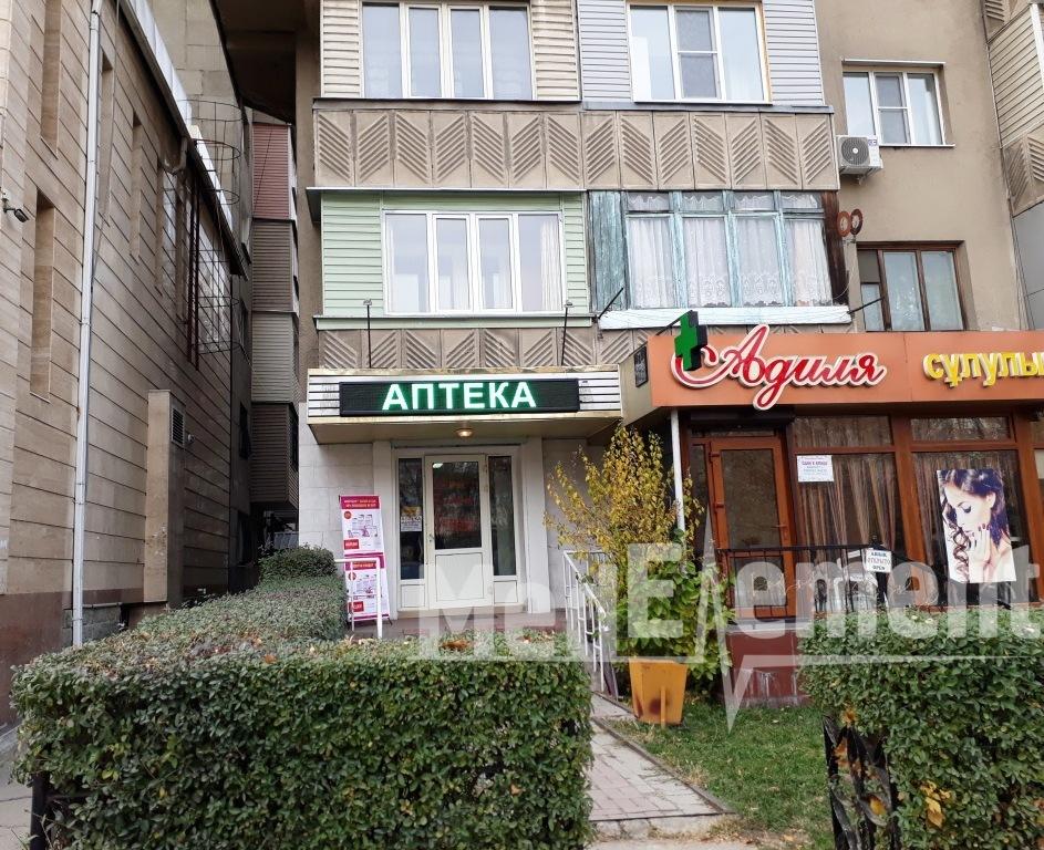 Аптека в мкр Жетысу-4, д. 1