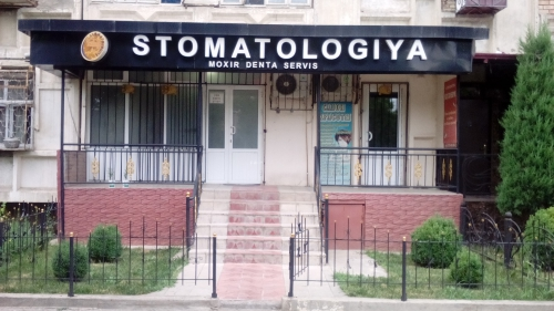 """Стоматологическая клиника """"MOXIR DENTA SERVIS"""""""
