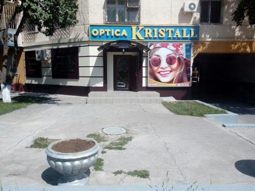 """Оптика """"KRISTALL"""""""