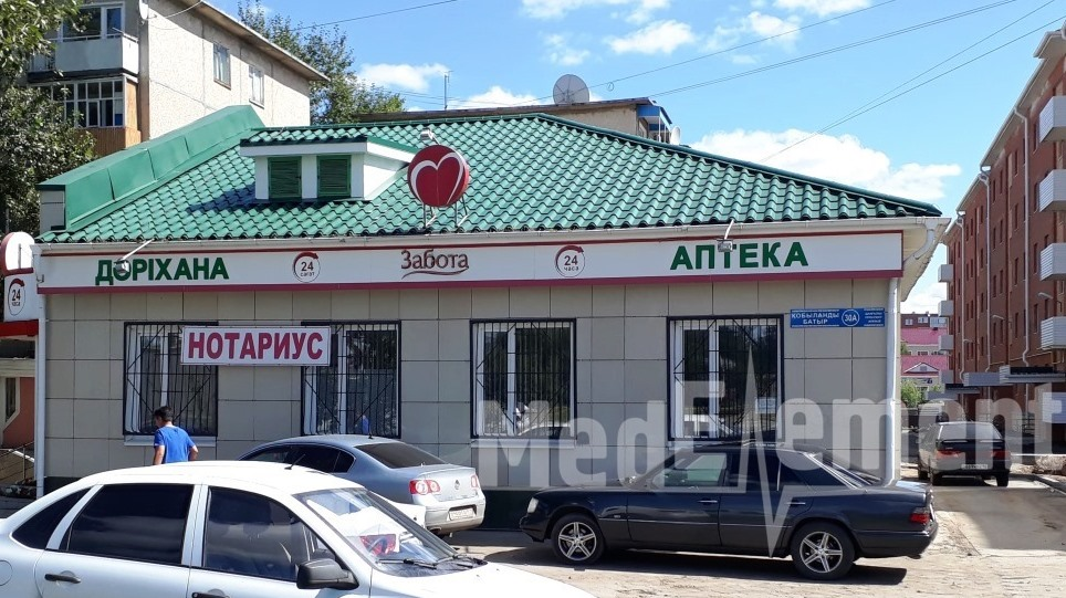 "Аптека ""ЗАБОТА"" на Кобланды батыра"