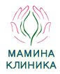 """Медицинский центр """"МАМИНА КЛИНИКА"""""""