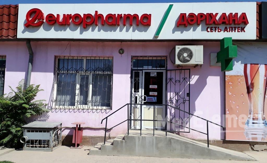 """Аптека """"EUROPHARMA"""" на Аль-Фараби 101Б"""