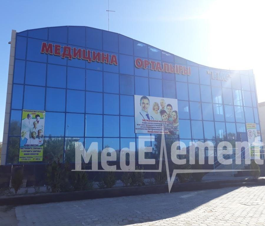"""""""БМС"""" медицина орталығы"""